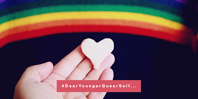 dear younger queer self contest