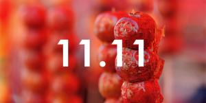 Cómo celebrar el 11 de noviembre