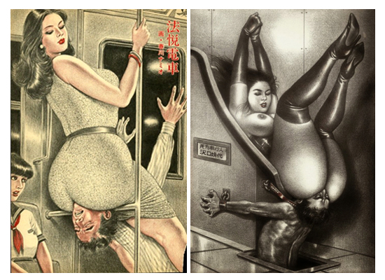 At-arte | BDSM