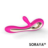 Soraya en toute discrétion