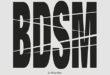 """""""Dictionnaire du BDSM"""" : Pratiques X de A à Z"""